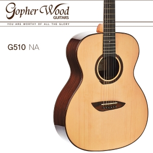 고퍼우드 G510GOPHERWOOD