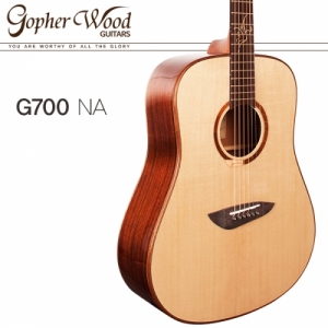 고퍼우드 G700GOPHERWOOD
