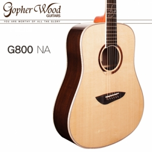고퍼우드 G800GOPHERWOOD
