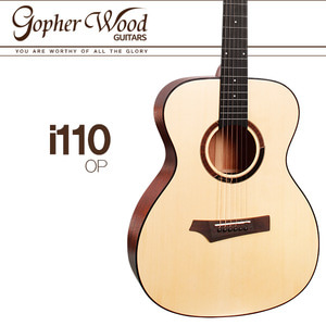 고퍼우드 i110Gopherwood