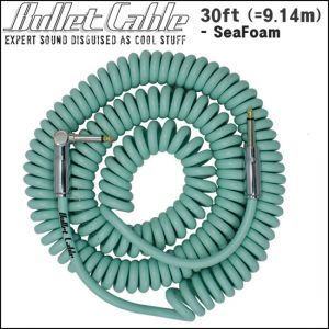 [Bullet] 불렛[30ft(=9.14m)][모델명:Coil Cable-SeaFoam-]Made in U.S.A뮤직메카