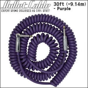 [Bullet] 불렛[10ft(=3.04m)][모델명:Coil Cable-Purple-]Made in U.S.A