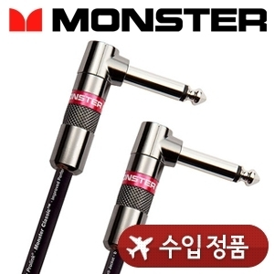 Monster Classic Instrument Cable (angle to angle) 신형 몬스터 클래식 인스루먼트 케이블 0.2m뮤직메카