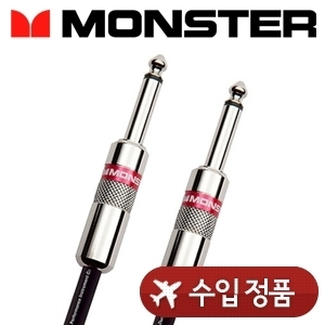 Monster 몬스터 케이블 Classic Speaker Cable (straight to straight) 클래식 스피커 케이블뮤직메카