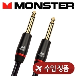 Monster 몬스터 케이블 베이스기타용 Bass Instrument Cable (straight to straight)뮤직메카