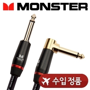 Monster Bass Instrument Cable (angle to straight) 신형 몬스터 베이스 인스트루먼트 케이블뮤직메카